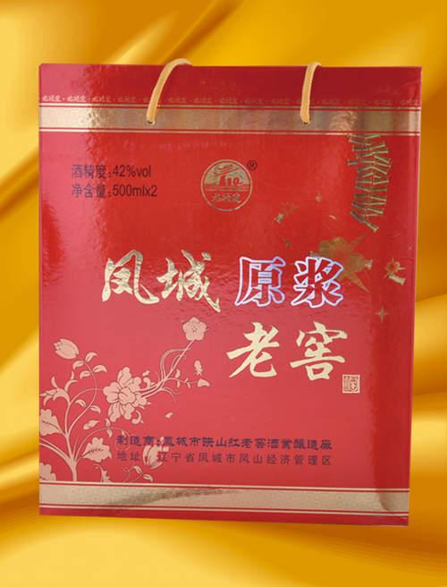凤城原浆窖酒礼盒